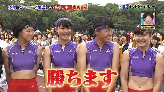 炎の体育会TVのジャニーズvs東京高校女子陸上部キャプ 画像30枚 8