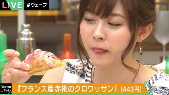 久冨慶子 AbemaWaveの可愛いフェラ顔キャプ 画像24枚 13