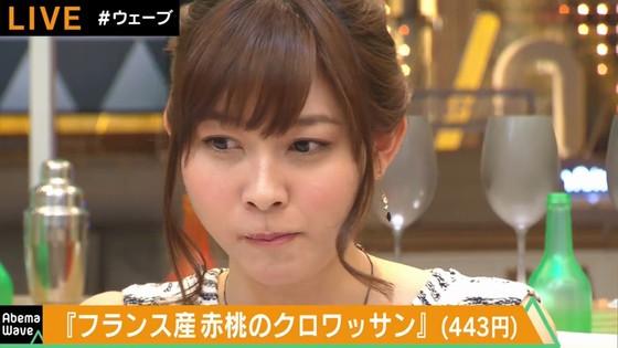 久冨慶子 AbemaWaveの可愛いフェラ顔キャプ 画像24枚 15