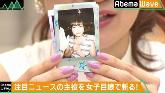 久冨慶子 AbemaWaveの可愛いフェラ顔キャプ 画像24枚 16