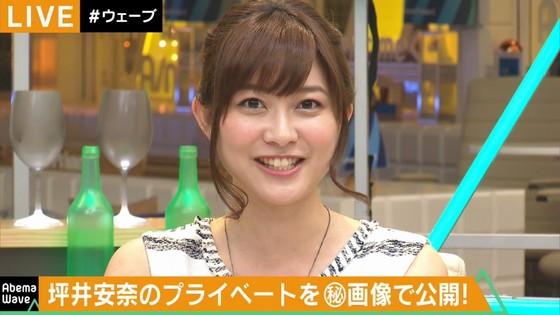 久冨慶子 AbemaWaveの可愛いフェラ顔キャプ 画像24枚 4