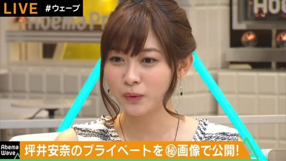 久冨慶子 AbemaWaveの可愛いフェラ顔キャプ 画像24枚 5