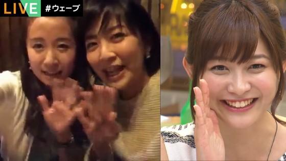 久冨慶子 AbemaWaveの可愛いフェラ顔キャプ 画像24枚 8