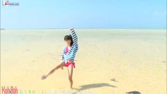 森下真依 まい☆グラデュエーションのスレンダー美脚キャプ 画像34枚 12