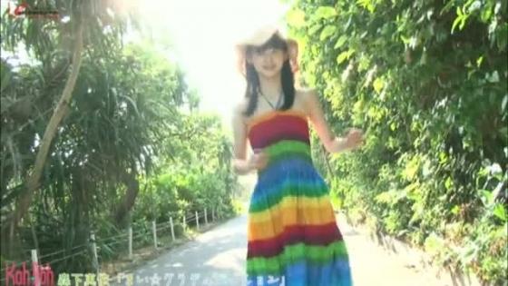 森下真依 まい☆グラデュエーションのスレンダー美脚キャプ 画像34枚 16