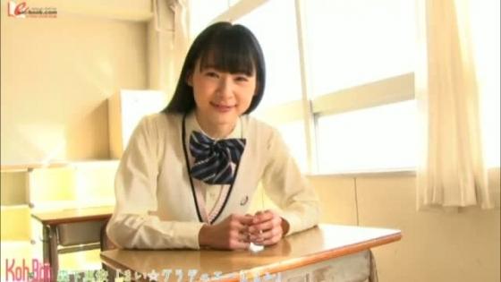 森下真依 まい☆グラデュエーションのスレンダー美脚キャプ 画像34枚 4