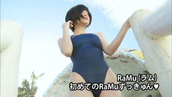 RaMu 週プレのGカップ谷間&腋グラビア 画像39枚 15