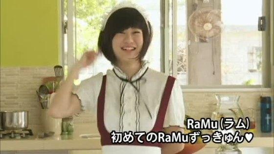 RaMu 週プレのGカップ谷間&腋グラビア 画像39枚 35