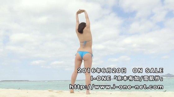 京本有加 DVD雪肌抄の股間&お尻食い込みキャプ 画像47枚 12