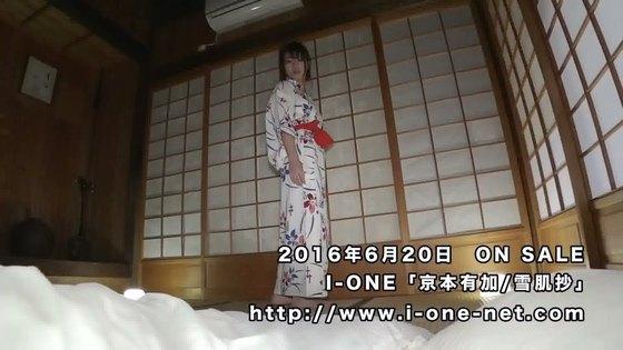 京本有加 DVD雪肌抄の股間&お尻食い込みキャプ 画像47枚 37
