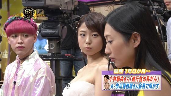 中村静香 サンジャポのFカップ谷間&太ももキャプ 画像25枚 12
