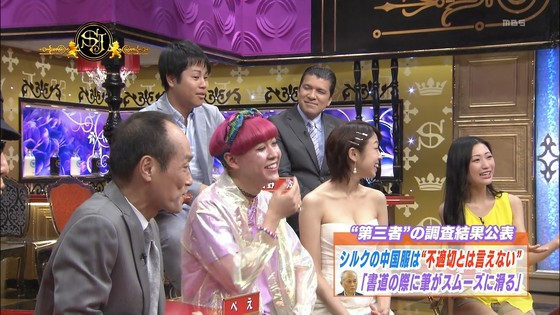 中村静香 サンジャポのFカップ谷間&太ももキャプ 画像25枚 14