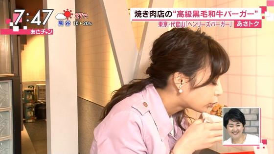 宇垣美里 可愛い食べっぷりのフェラ顔キャプ 画像30枚 10