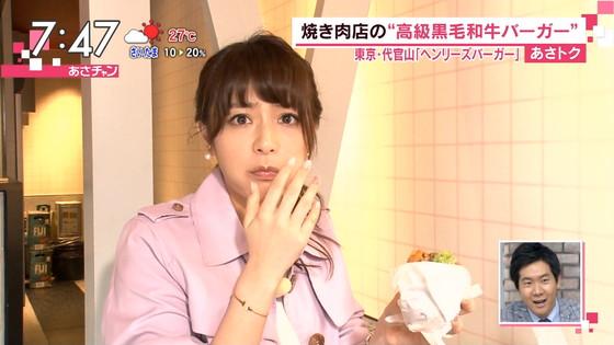 宇垣美里 可愛い食べっぷりのフェラ顔キャプ 画像30枚 11