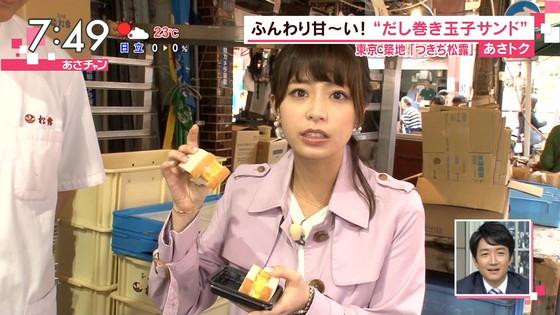 宇垣美里 可愛い食べっぷりのフェラ顔キャプ 画像30枚 12