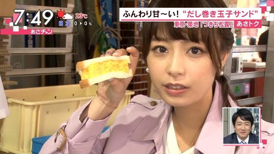 宇垣美里 可愛い食べっぷりのフェラ顔キャプ 画像30枚 13