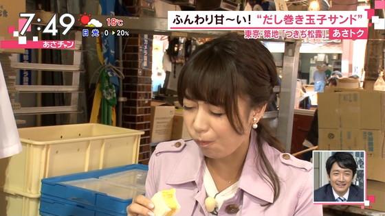 宇垣美里 可愛い食べっぷりのフェラ顔キャプ 画像30枚 17