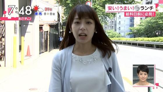 宇垣美里 可愛い食べっぷりのフェラ顔キャプ 画像30枚 26