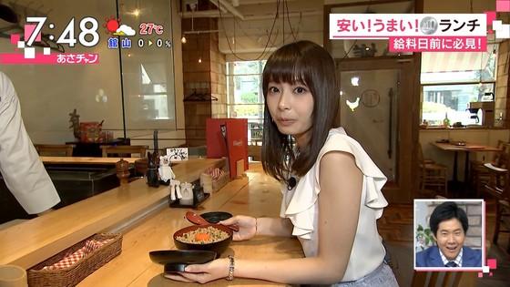 宇垣美里 可愛い食べっぷりのフェラ顔キャプ 画像30枚 27