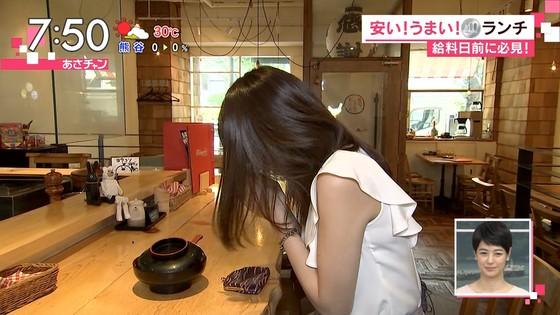 宇垣美里 可愛い食べっぷりのフェラ顔キャプ 画像30枚 30
