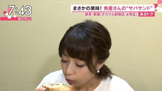 宇垣美里 可愛い食べっぷりのフェラ顔キャプ 画像30枚 5