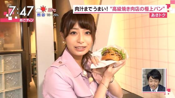 宇垣美里 可愛い食べっぷりのフェラ顔キャプ 画像30枚 7