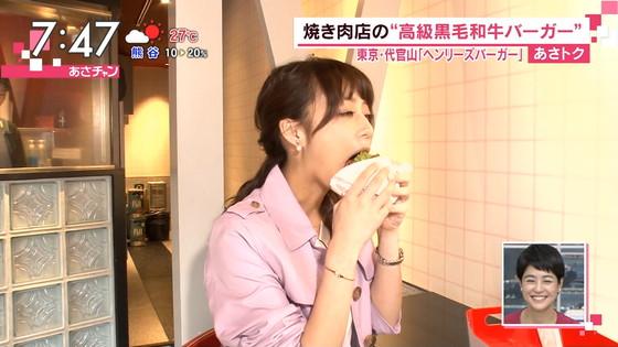 宇垣美里 可愛い食べっぷりのフェラ顔キャプ 画像30枚 8