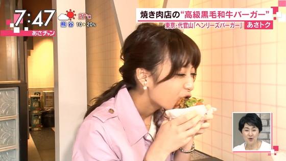 宇垣美里 可愛い食べっぷりのフェラ顔キャプ 画像30枚 9