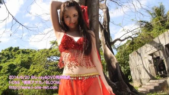 美咲アヤカ BLOOMのFカップ垂れ乳巨乳キャプ 画像35枚 16