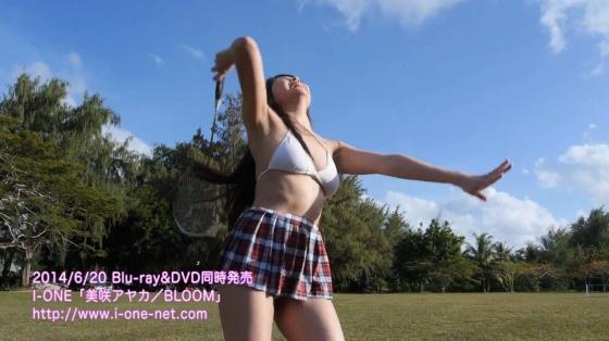 美咲アヤカ BLOOMのFカップ垂れ乳巨乳キャプ 画像35枚 17