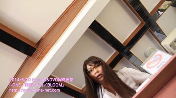 美咲アヤカ BLOOMのFカップ垂れ乳巨乳キャプ 画像35枚 18