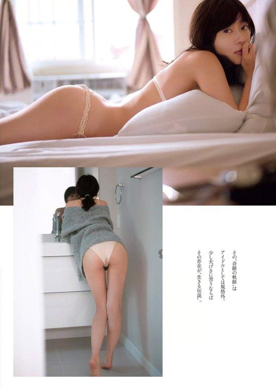 指原莉乃 総選挙応援スレに貼られた水着&下着姿 画像24枚 21