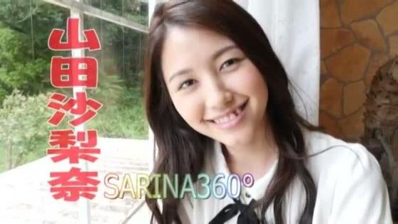 山田沙梨奈 SARINA360°のスレンダー水着姿キャプ 画像26枚 16