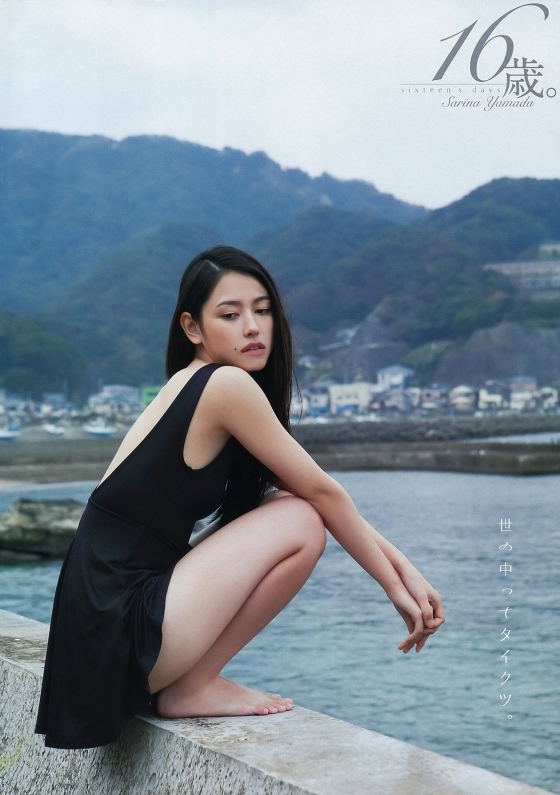 山田沙梨奈 SARINA360°のスレンダー水着姿キャプ 画像26枚 22