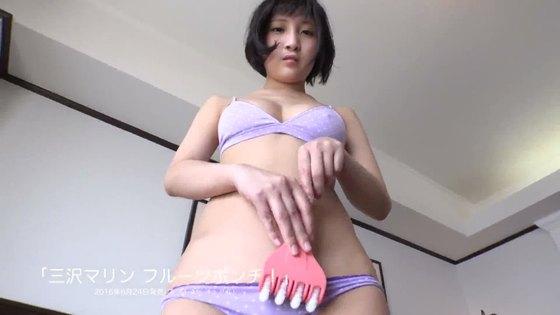 三沢まりん フルーツポンチ!の手ブラ&オナニーキャプ 画像26枚 20