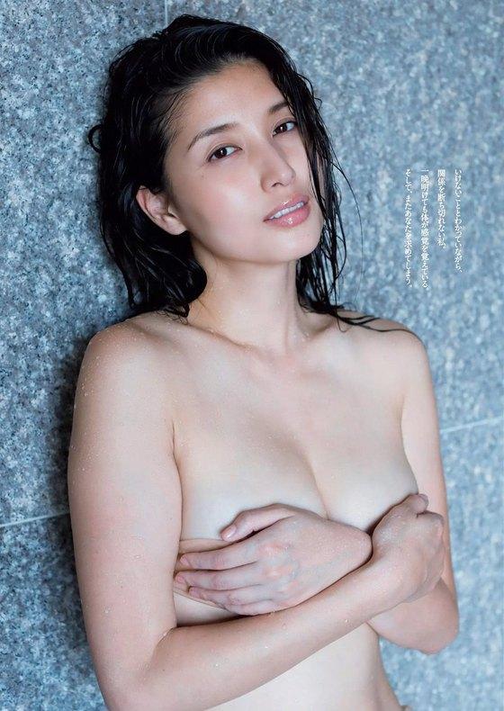 橋本マナミ 週プレのM字開脚セミヌードグラビア 画像30枚 6