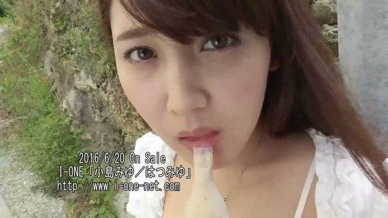 小島みゆ DVDはつみゆのEカップ谷間と食い込みキャプ 画像40枚 11
