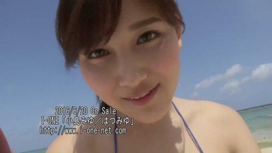 小島みゆ DVDはつみゆのEカップ谷間と食い込みキャプ 画像40枚 22