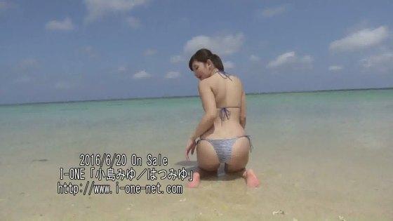 小島みゆ DVDはつみゆのEカップ谷間と食い込みキャプ 画像40枚 24