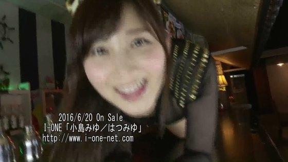小島みゆ DVDはつみゆのEカップ谷間と食い込みキャプ 画像40枚 25