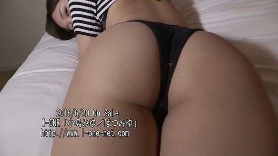 小島みゆ DVDはつみゆのEカップ谷間と食い込みキャプ 画像40枚 33