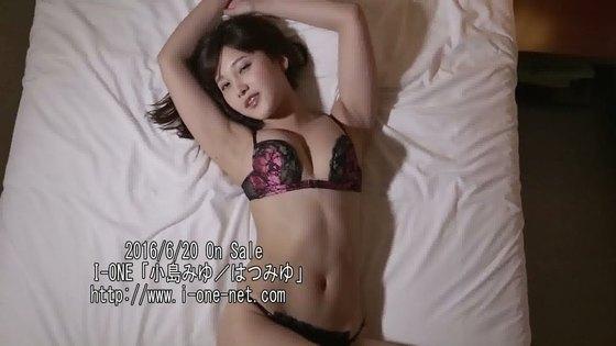 小島みゆ DVDはつみゆのEカップ谷間と食い込みキャプ 画像40枚 34