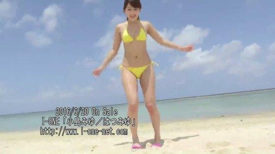 小島みゆ DVDはつみゆのEカップ谷間と食い込みキャプ 画像40枚 3