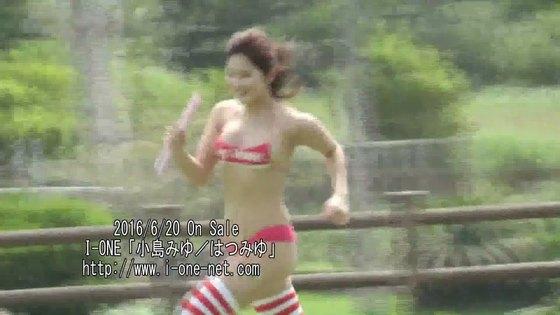 小島みゆ DVDはつみゆのEカップ谷間と食い込みキャプ 画像40枚 7