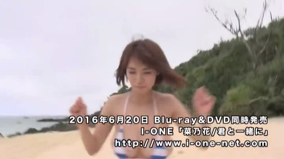 菜乃花 DVD君と一緒にのIカップ爆乳ハミ乳キャプ 画像37枚 4