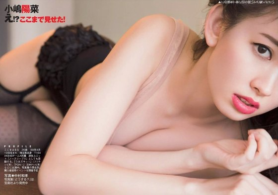 小嶋陽菜 総選挙で卒業発表したこじはるのDカップ水着谷間 画像27枚 20