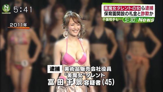 藤川千景 逮捕された美魔女タレントのFカップ谷間 画像19枚 1
