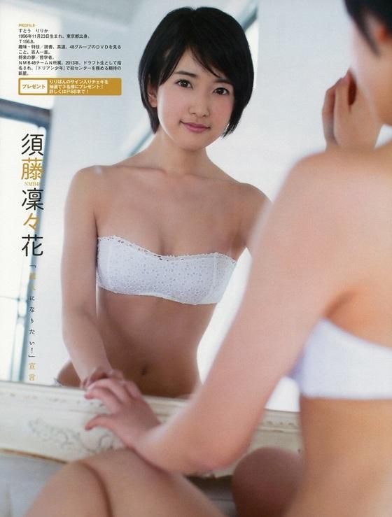 須藤凜々花 総選挙を無事終えたりりぽんの水着姿 画像20枚 10