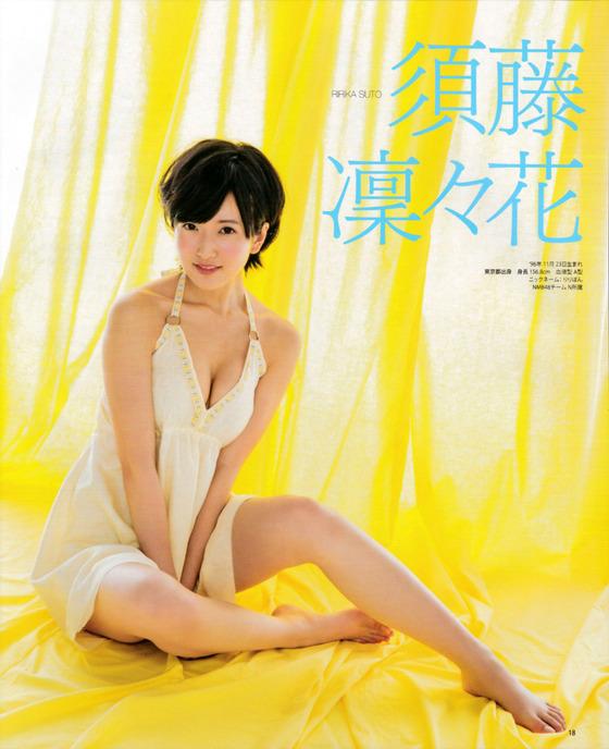 須藤凜々花 総選挙を無事終えたりりぽんの水着姿 画像20枚 14
