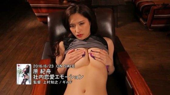 原紀舟 社内恋愛エモーションの股間食い込みキャプ 画像52枚 36